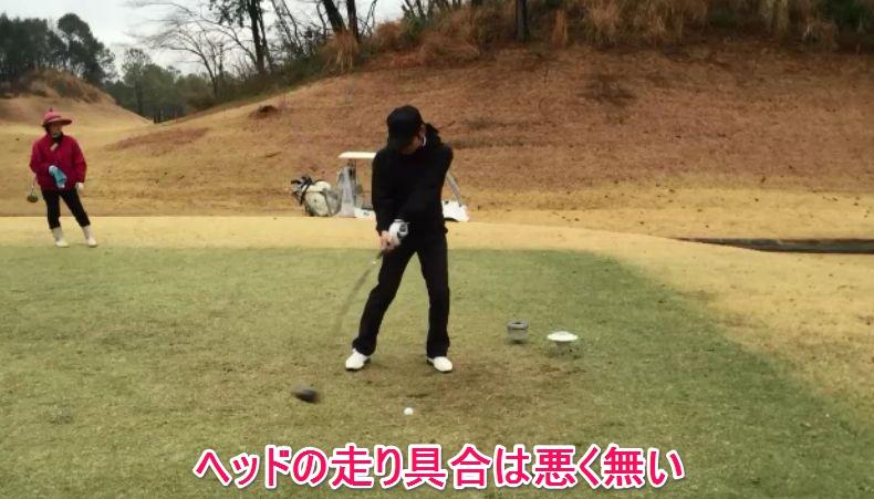 ゴルフスイングの癖はなかなか治らない。でも諦めない!