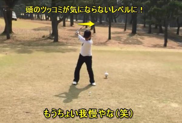 浅次郎トップ20160308-2