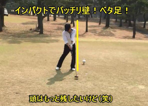 浅次郎インパクト20160308