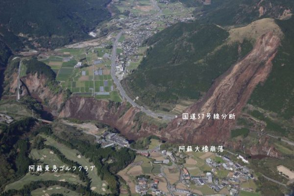 阿蘇東急ゴルフクラブ熊本地震被害
