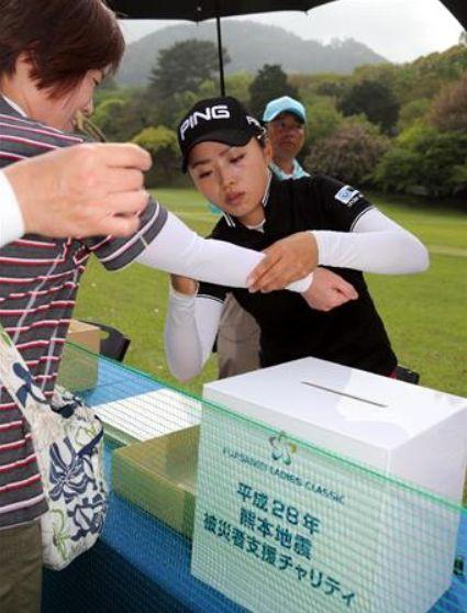 熊本地震被災者支援チャリティ募金
