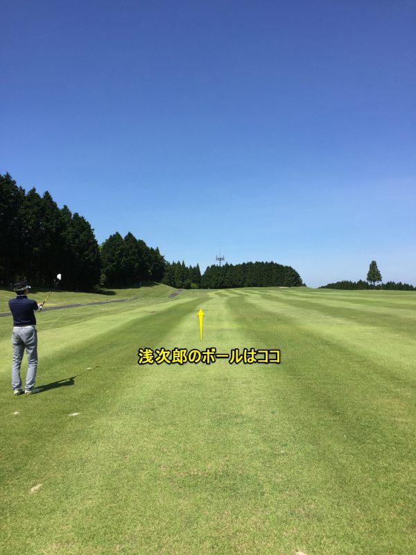 菊池高原カントリークラブ18番セカンド地点2
