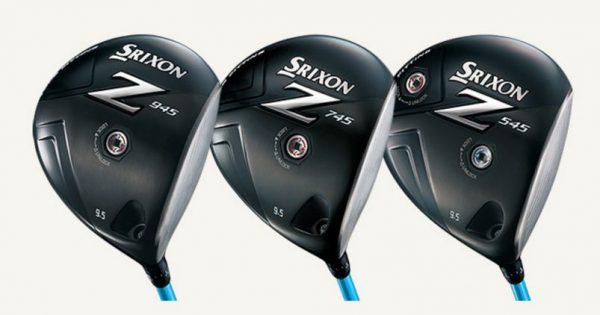 スリクソンZ945、745、545