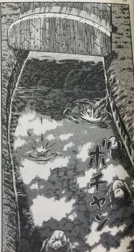 大風原野ダフリショット2