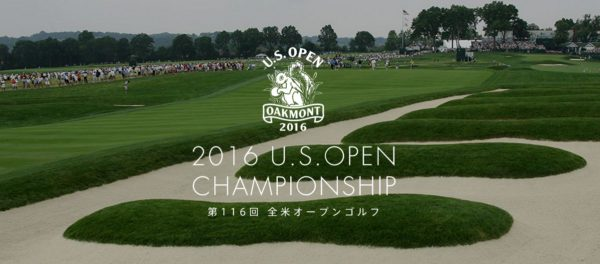 全米オープン2016画像3