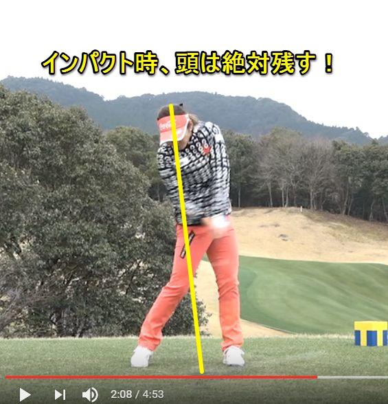 非力なアマチュアゴルファーが飛距離を出す為には!