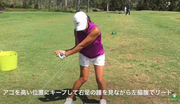 スイング中の正しい頭の残り方と軸回転5
