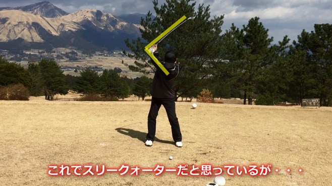 アマチュアゴルファーのトップは深い?プロと比較。
