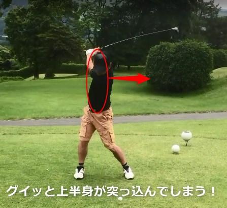 ゴルフはスイングリズムが大事?スイングプレーンは?