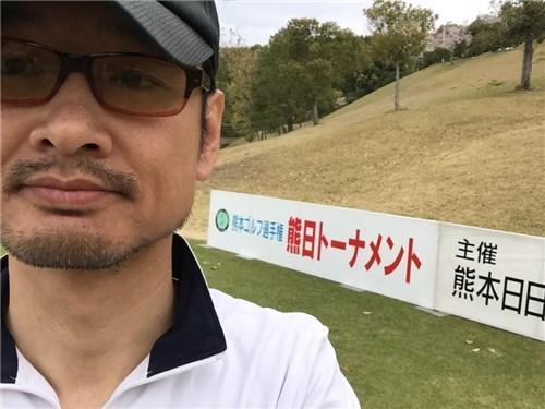 熊日トーナメント2019本戦第2戦(KAOゴルフ倶楽部)