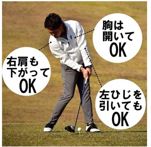 サイドベンドって何?ゴルフスイングに必要?