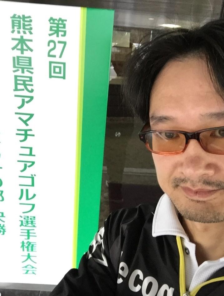 熊本県民アマチュアゴルフ選手権大会2019決勝最終戦結果!