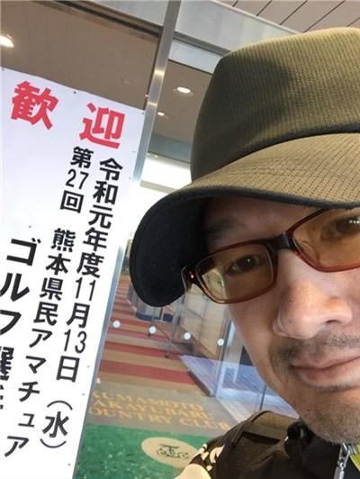 熊本県民アマチュアゴルフ選手権大会2019決勝第1戦結果!