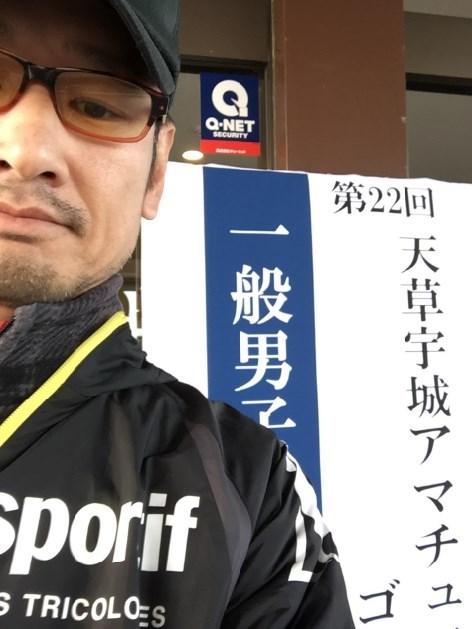 天草宇城アマチュアオープンゴルフ選手権2020決勝の結果!